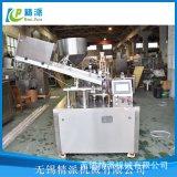 精派生产厂家直供封尾设备 复合塑料软管灌装封尾机