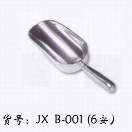 冰铲 (JX B-001)