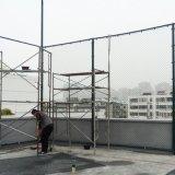 學校球場護欄網 體育場隔離網  運動場圍欄