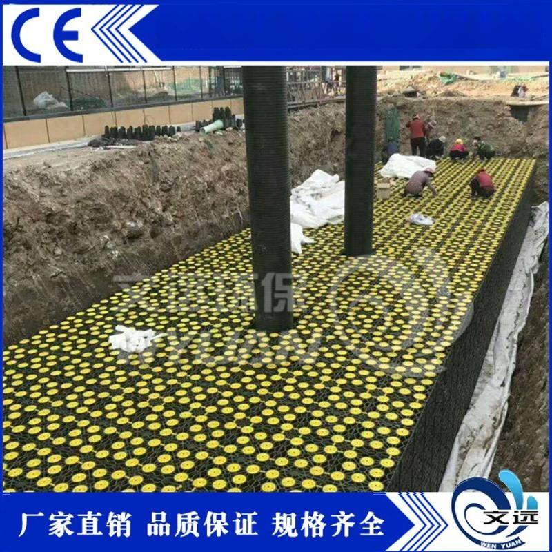 PP模块雨水收集系统 pp蓄水模块