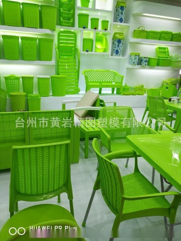 办公桌椅注塑模具 学生桌椅模具 精密注塑模具