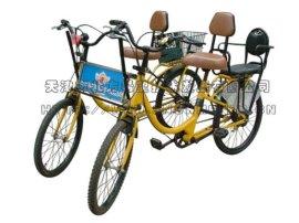 四轮双人自行车