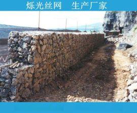河道护坡铅丝笼 生态水利装石头笼子护底