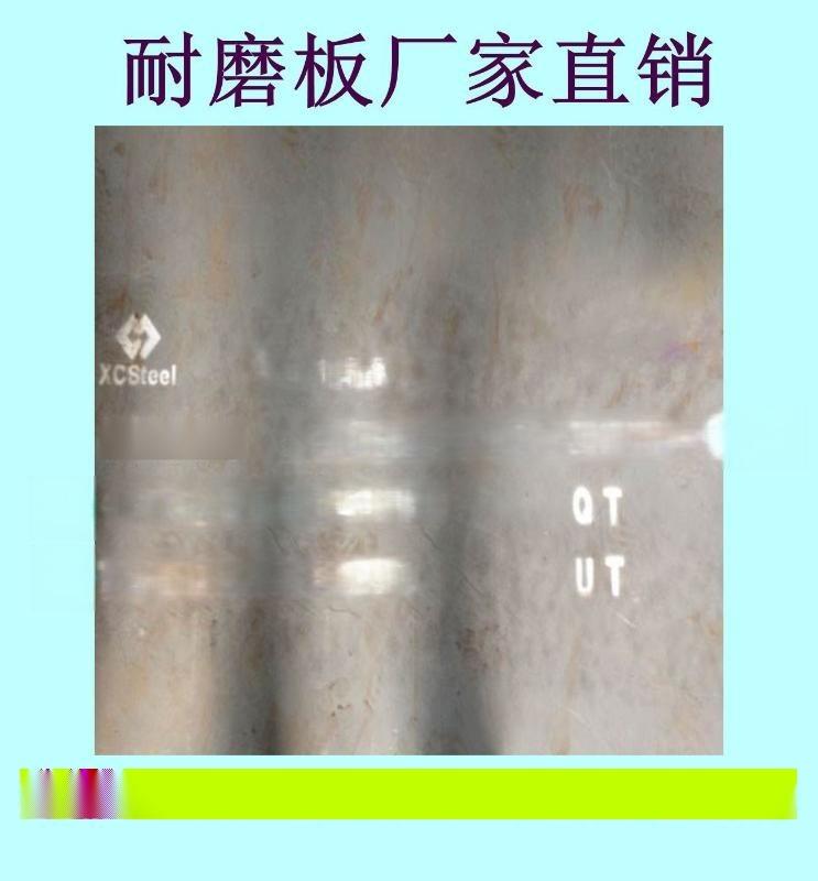 五家渠耐磨板耐候板花紋板235鋼板345鋼板16mn鋼板廠家直銷