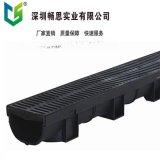 塑料排水沟工厂 U形排水沟定制 HDPE排水沟 不锈钢缝隙式盖板