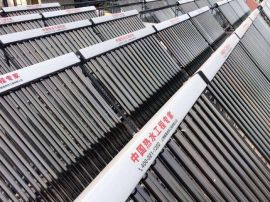 太阳能集热工程 太阳能系统工程