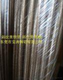 H59黄铜棒,直纹黄铜棒,网纹黄铜棒