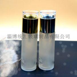 高白料30ml 50ml 乳液、香水瓶