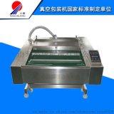 供应小康厂家直销DZ-1000滚动型真空包装机