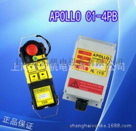 水泥泵车遥控器c1-6pb工业无线遥控