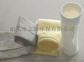锅炉除尘器配套布袋 耐高温 耐腐蚀滤袋 志新环保