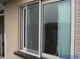 低價特製玻璃隔音窗浩項隔音門窗