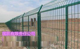 Q235低碳双圈围栏网