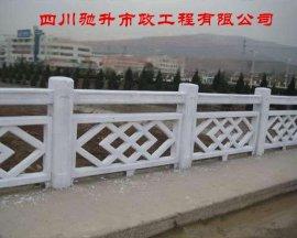 广安武胜仿石护栏,河堤仿石栏杆,铸造石栏杆