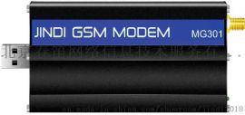 金笛MG301通信系统