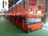 供应吉林 自行走式升降机 电动液压升降平台