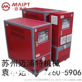凹印机专用电热导热油锅炉 热媒油加热设备