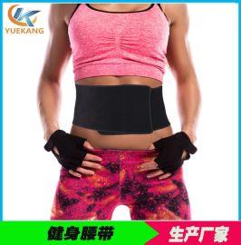 束身腰带、健身腰带、束身腰带订购、健身腰带生产厂家