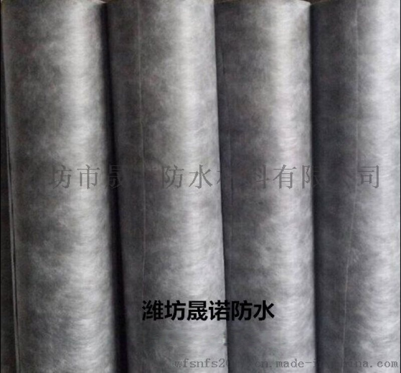 扬州聚乙烯涤纶布 屋顶屋面专用防水材料厂家