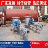 气力输送设备以优质节能特点排除工业粉尘污染