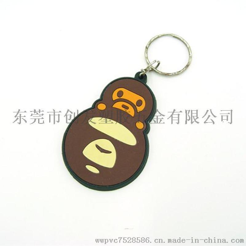创意潮流PVC软胶钥匙吊饰  广告促销品