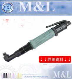 M&L 臺灣美之嵐 大支- 定扭彎頭扳手式氣動起子