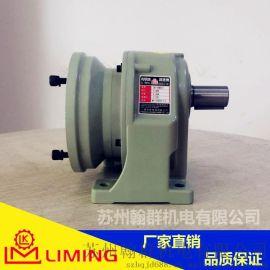 电机马达插入式卧式减速机SHB12-100-02台湾利明品牌苏州总代理