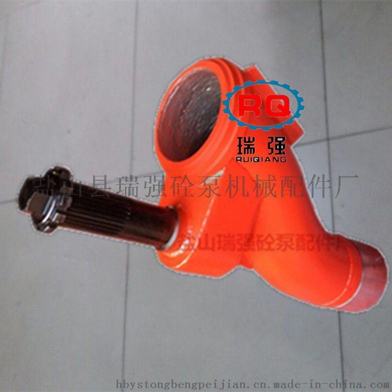 廠家直銷徐工泵車配件230S管型號齊全