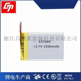 337090-2500mA聚合物**电池3.7V移动产品可充电电芯