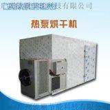 牛皮紙袋烘乾機、工業烘乾機