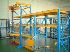 太原模具架厂家 抽屉式模具架 模具货架加天车