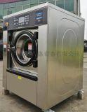 供应衡涤牌 干洗店洗衣房水洗机设备 15kg全自动洗脱机