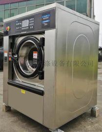 供應衡滌牌 乾洗店洗衣房水洗機設備 15kg全自動洗離線