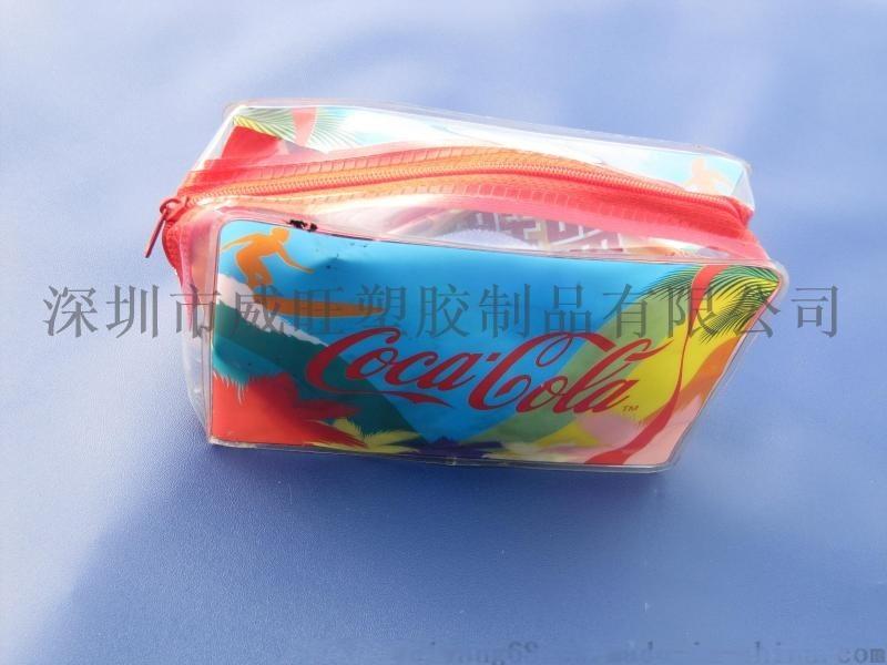 PVC化妆袋 PVC礼品袋