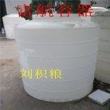 吉林8噸塑料桶 8立方塑料水塔