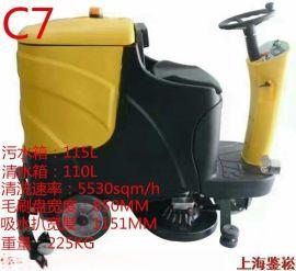 大型驾驶式洗地车 清洁车 驾驶洗地机C7