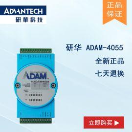 研华ADAM-4055 远程I/O模块