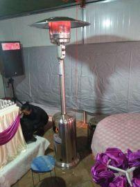 大连液化气取暖器 燃气取暖器  液化气取暖炉