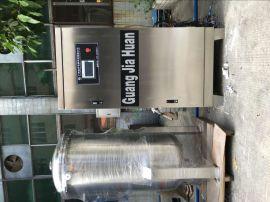 湛江污水处理YT-017氧气源高浓度臭氧发生器,40-50G臭氧消毒机,批发供货广州