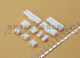 2.0mm線對板連接器_SMH200同等品連接器廠家