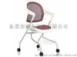 网布培训椅 网布办公椅