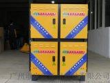 BLK-120QA二級處理靜電油煙淨化器