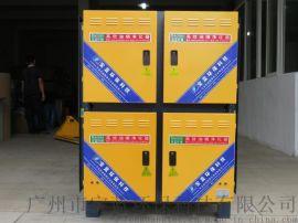 BLK-120QA二级处理静电油烟净化器