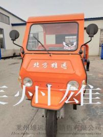 厂家直销工程运输三轮车