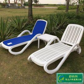 沈阳酒店泳池躺椅ABS塑料沙滩椅