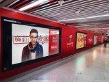 厂家定制加工超大幅3D立体地铁广告画