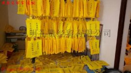 玉溪直销无纺布袋子手提袋定做印字 环保袋定制