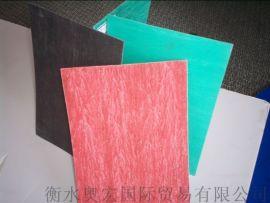 厂家现货供应耐高温高压石棉橡胶板
