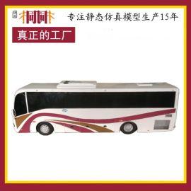 高仿真PU1: 5豪華旅遊巴士合金車長途客車公交車回力合金汽車模型