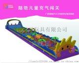 湖南省房地產活動宣傳需要用到陸地闖關